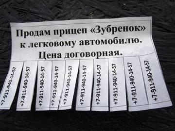 http://s7.uploads.ru/t/mte8s.jpg