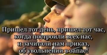 http://s7.uploads.ru/t/mztFD.jpg