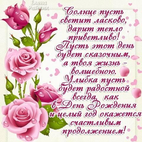 http://s7.uploads.ru/t/n2F5X.jpg