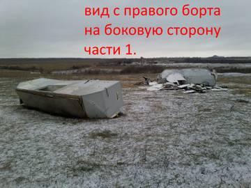 http://s7.uploads.ru/t/n3TXz.jpg