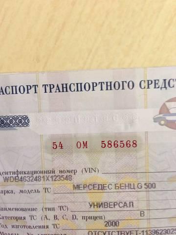 http://s7.uploads.ru/t/n4vTe.jpg