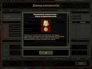 http://s7.uploads.ru/t/n4zGZ.jpg