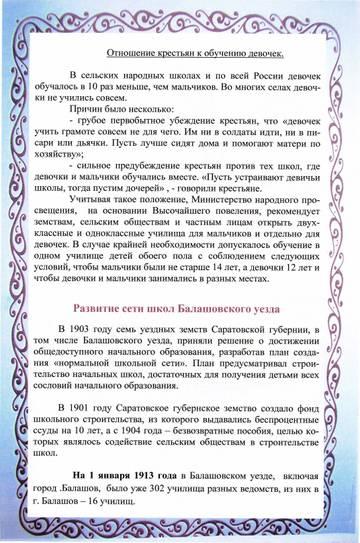 http://s7.uploads.ru/t/n5Aix.jpg