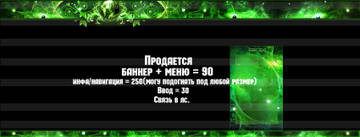 http://s7.uploads.ru/t/n5zTF.jpg