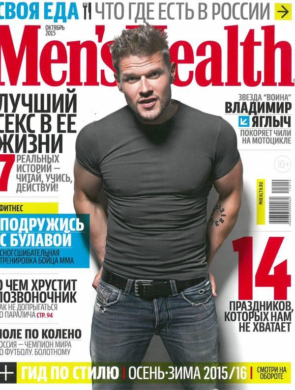 http://s7.uploads.ru/t/nACJ7.jpg