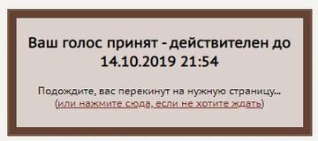 http://s7.uploads.ru/t/nF13y.png