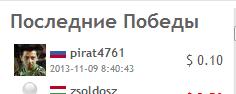 http://s7.uploads.ru/t/nFBSx.png