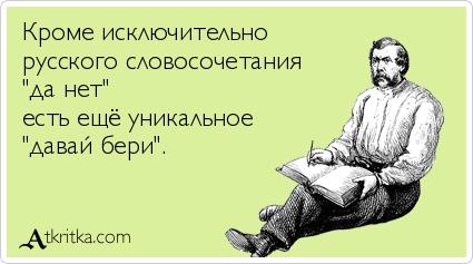 http://s7.uploads.ru/t/nJN35.jpg