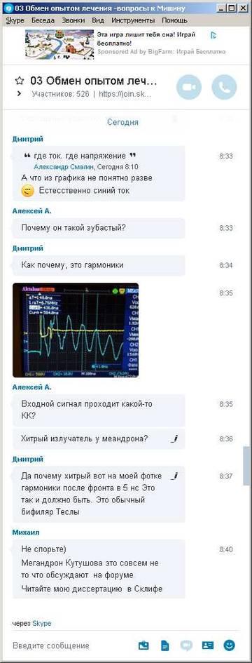 http://s7.uploads.ru/t/nMlCQ.jpg