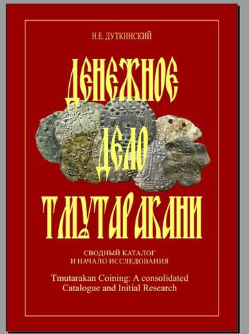 http://s7.uploads.ru/t/nObji.jpg