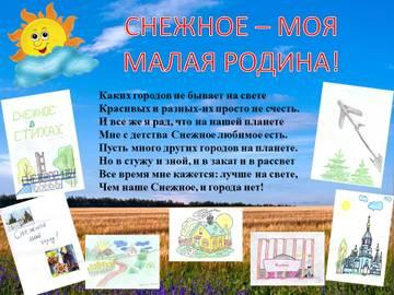 http://s7.uploads.ru/t/nPqkG.jpg