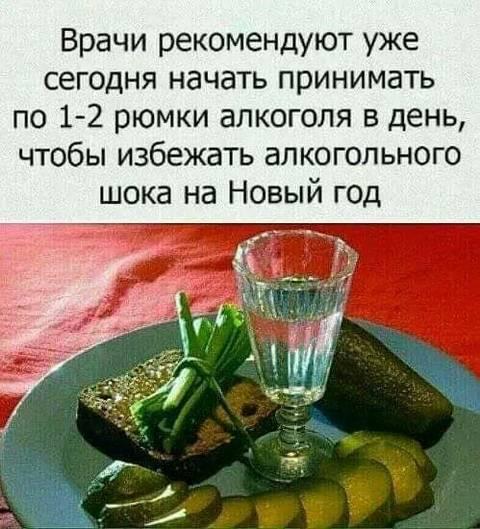 http://s7.uploads.ru/t/nQS9a.jpg