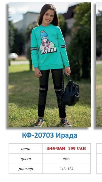 http://s7.uploads.ru/t/nUYCF.jpg