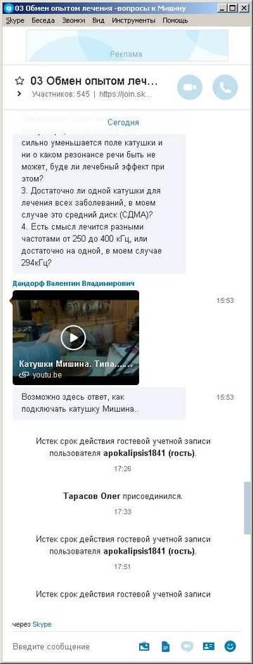http://s7.uploads.ru/t/nYM2H.jpg