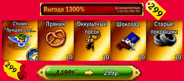 http://s7.uploads.ru/t/ndGwX.jpg