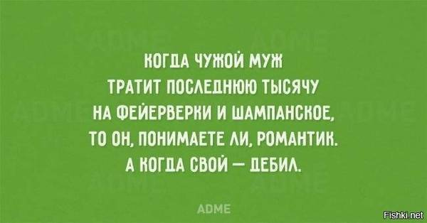 http://s7.uploads.ru/t/ndb5C.jpg