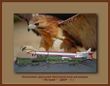 http://s7.uploads.ru/t/neivx.jpg