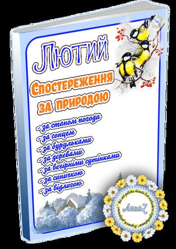 http://s7.uploads.ru/t/nfRwS.png