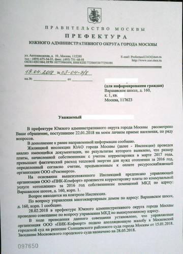 http://s7.uploads.ru/t/nfvls.jpg