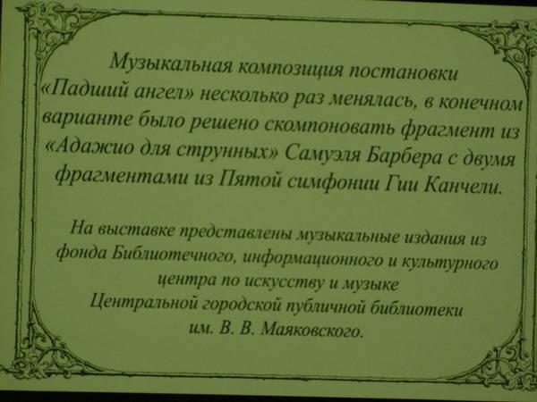 http://s7.uploads.ru/t/ngKuk.jpg