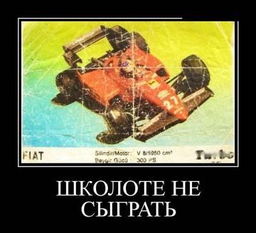 http://s7.uploads.ru/t/nkF5a.jpg