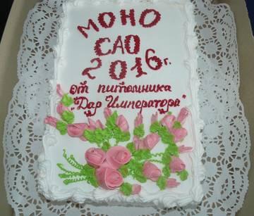 http://s7.uploads.ru/t/nlprR.jpg