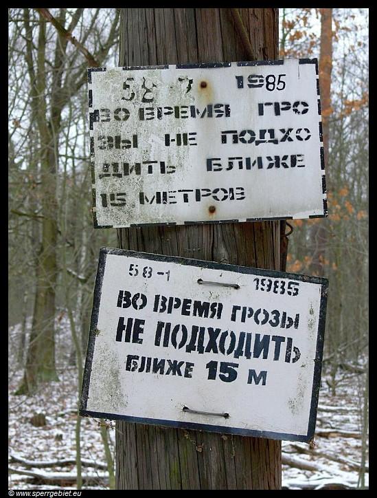 http://s7.uploads.ru/t/nmXNg.jpg