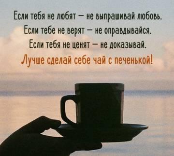http://s7.uploads.ru/t/noqbA.jpg