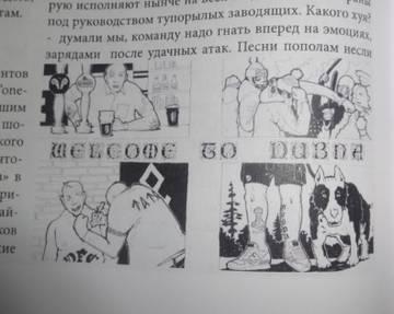http://s7.uploads.ru/t/npb9X.jpg