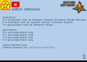 http://s7.uploads.ru/t/nsYTg.jpg