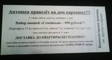 http://s7.uploads.ru/t/nvyGM.jpg
