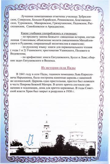 http://s7.uploads.ru/t/nyPxw.jpg