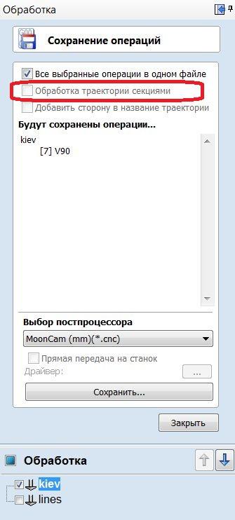 http://s7.uploads.ru/t/nyaZV.jpg