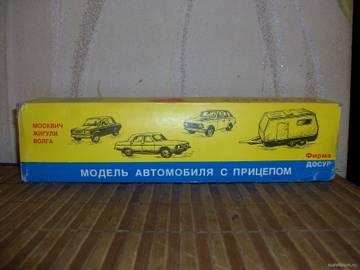 http://s7.uploads.ru/t/o1htD.jpg