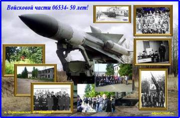 http://s7.uploads.ru/t/o3eMg.jpg