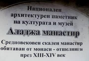 http://s7.uploads.ru/t/o5DPY.jpg