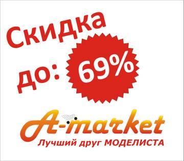 http://s7.uploads.ru/t/o5aLp.jpg