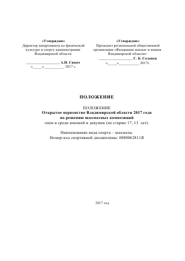 http://s7.uploads.ru/t/o7dT0.png