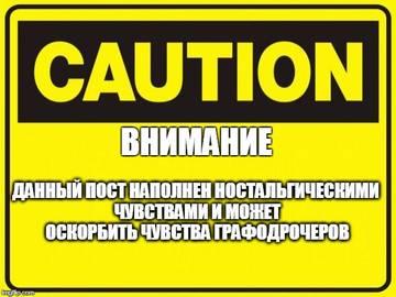 http://s7.uploads.ru/t/o8HCY.jpg