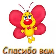 http://s7.uploads.ru/t/o90PD.jpg