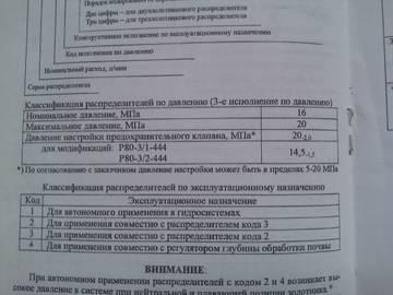 http://s7.uploads.ru/t/o928C.jpg