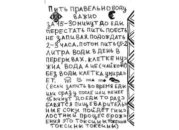 http://s7.uploads.ru/t/o9B3G.jpg