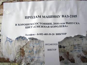 http://s7.uploads.ru/t/o9UcZ.jpg