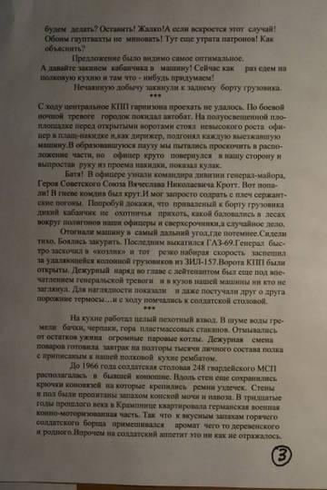 http://s7.uploads.ru/t/oAVKx.jpg