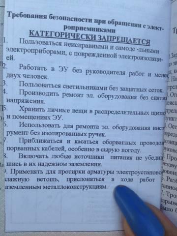 http://s7.uploads.ru/t/oBLfR.jpg