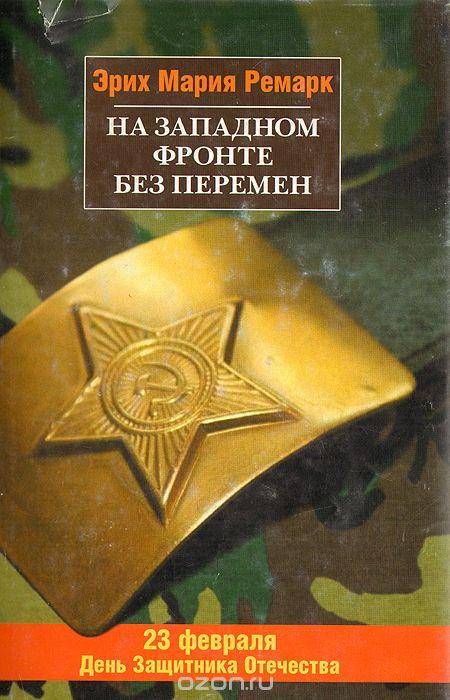 http://s7.uploads.ru/t/oFEXk.jpg