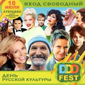 http://s7.uploads.ru/t/oGVUg.jpg