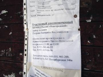 http://s7.uploads.ru/t/oLRTV.jpg