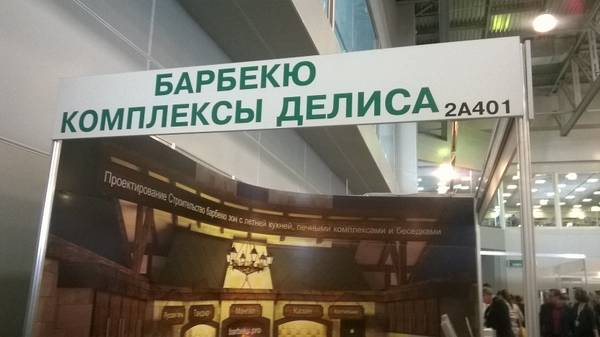 http://s7.uploads.ru/t/oNPUk.jpg