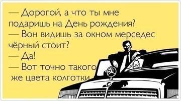 http://s7.uploads.ru/t/oNxBJ.jpg